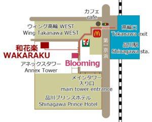 品川駅から和花楽への地図(弊社運営のファッションショップ・Bloomingもすぐ近くです)